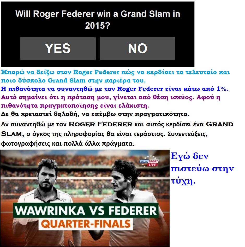 TENNIS GRAND SLAM ROGER FEDERER 01 090615