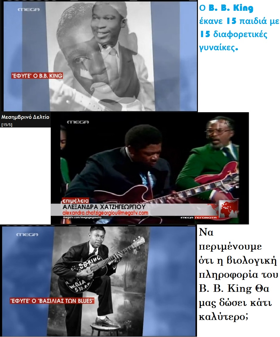 USA BB KING BLUES DIED 01 160515