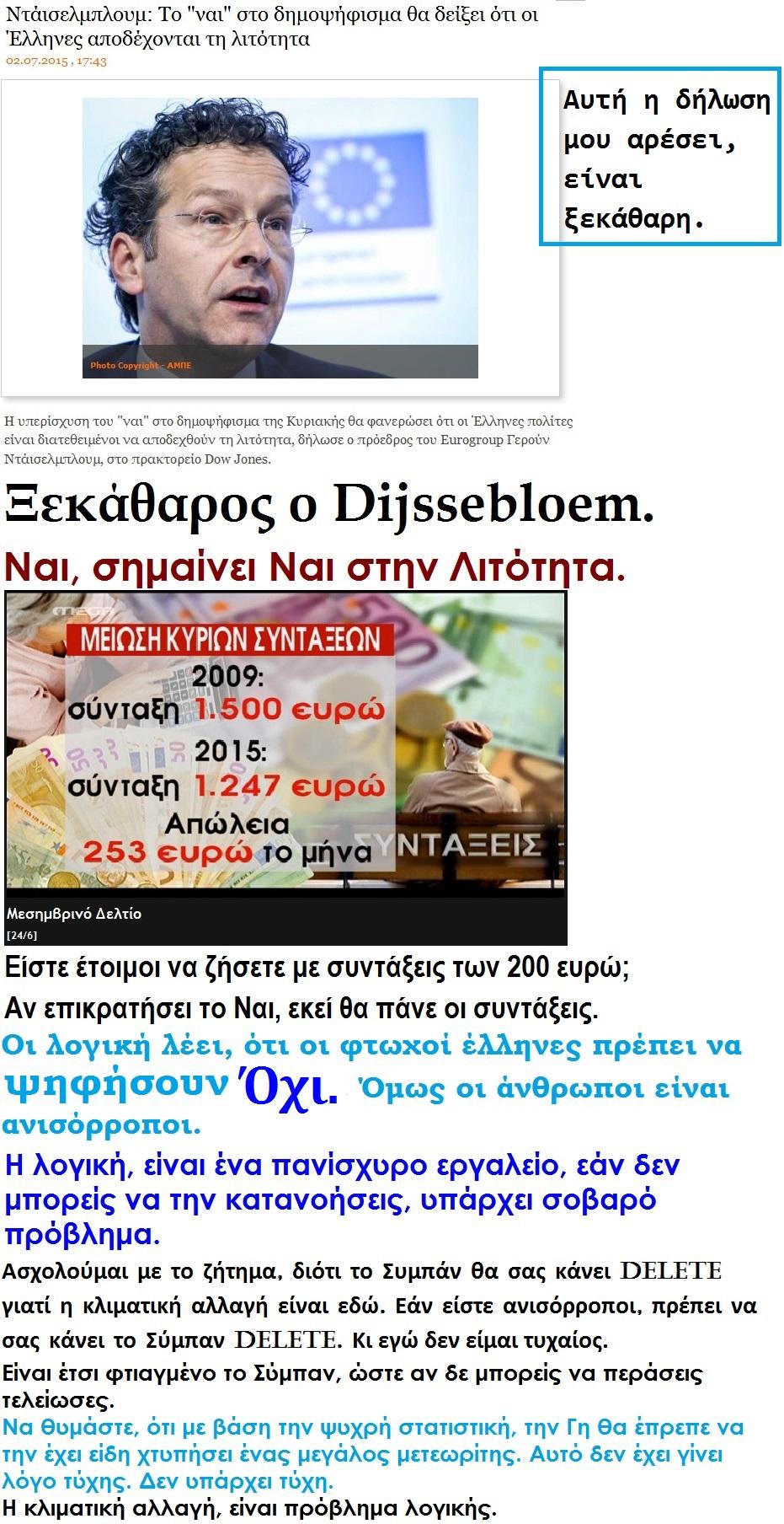 ELLADA REFERENDUM NAI  DIJSSEBLOEM 02 030715