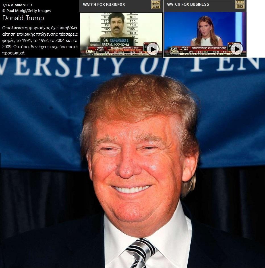 FOX USA DONALD TRUMP BORDERS 01 150715