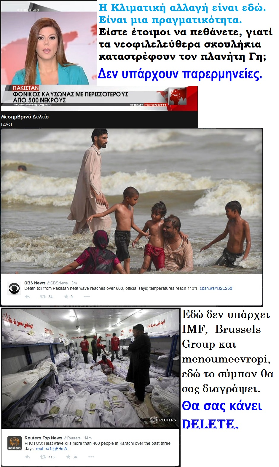 PAKISTAN HEAT WAVE DEAD KARACHI 01 250615