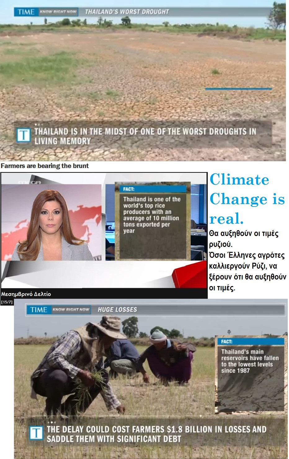 THAILAND WORST DROUGHTS CLIMATE CHANGE 01 170715