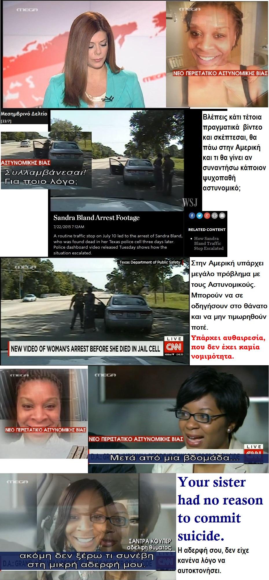 USA SANDRA BLAND DEAD ARREST FOOTAGE TEXAS POLICE 03 230715