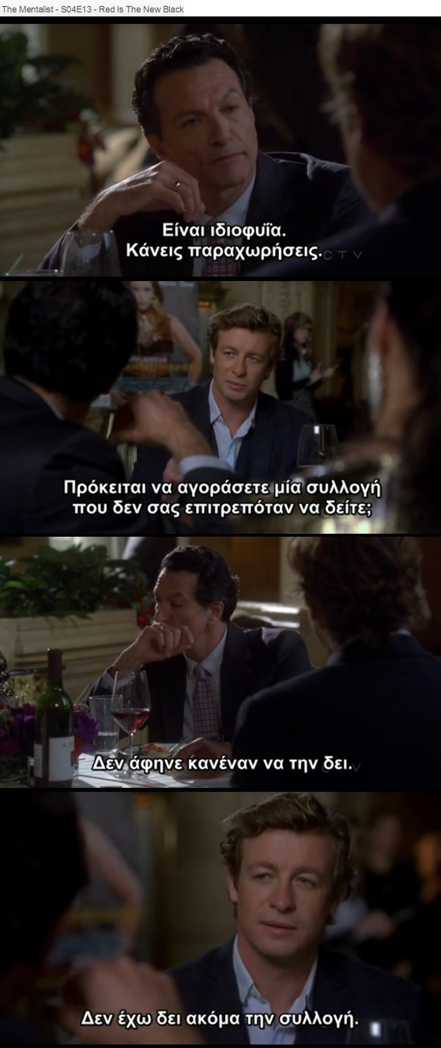 THE MENTALIST S04E13 RED IS NEW BLACK 01 100915