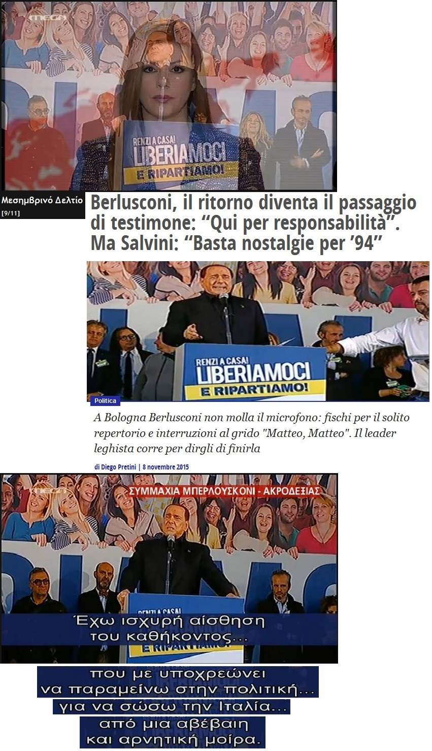 ITALY SILVIO BERLUSCONI 09 091115