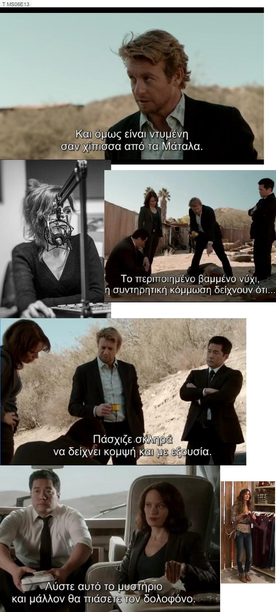 THE MENTALIST S06E13 01 101115