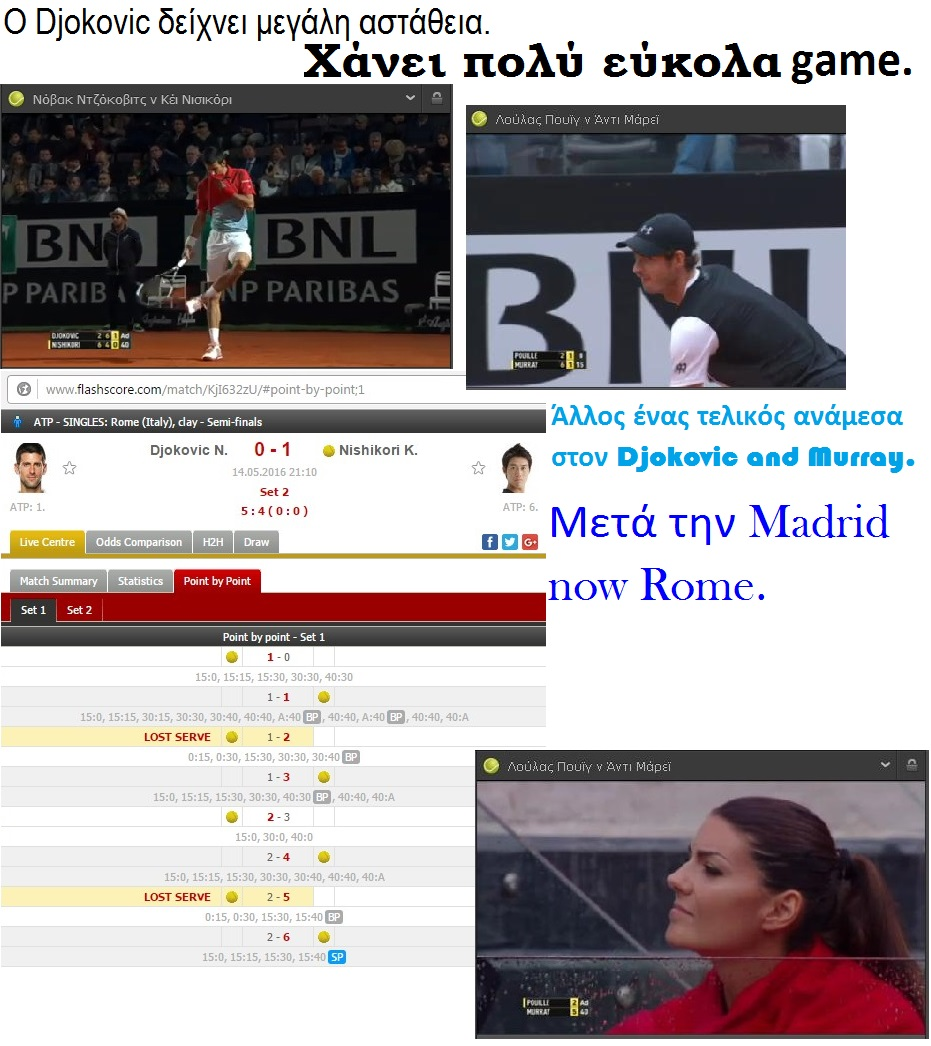 TENNIS ATP ROME DJOKOVIC VS MURRAY 01 150516