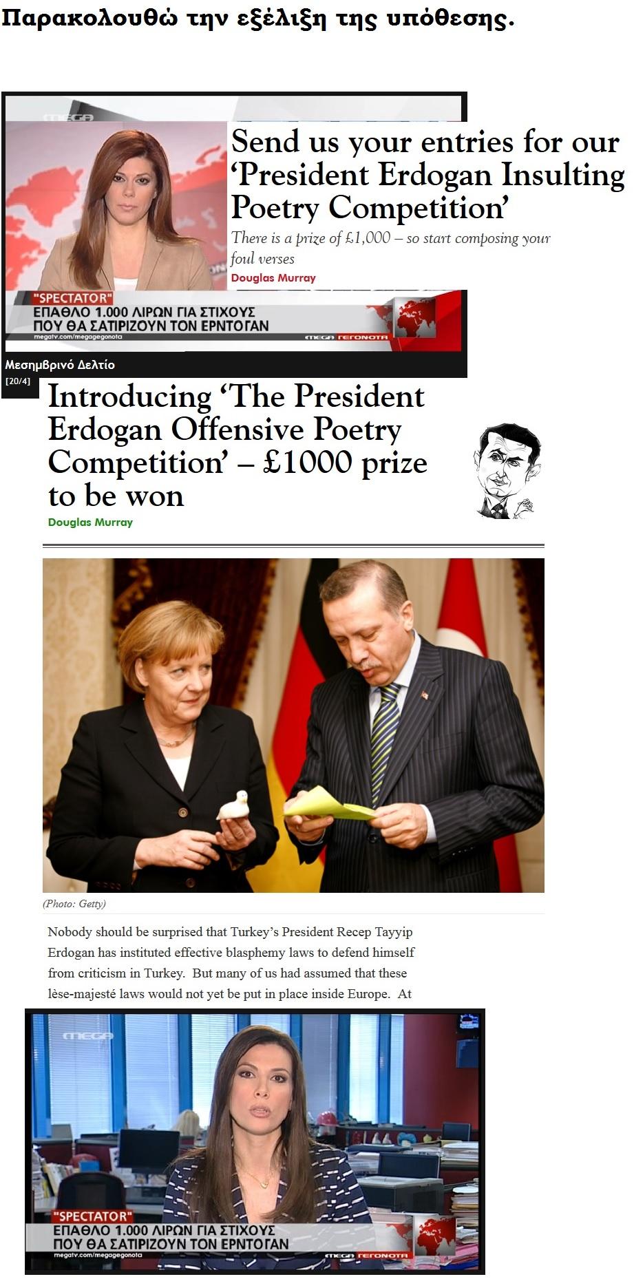 TURKEY ERDOGAN SPECTATOR 10 210416