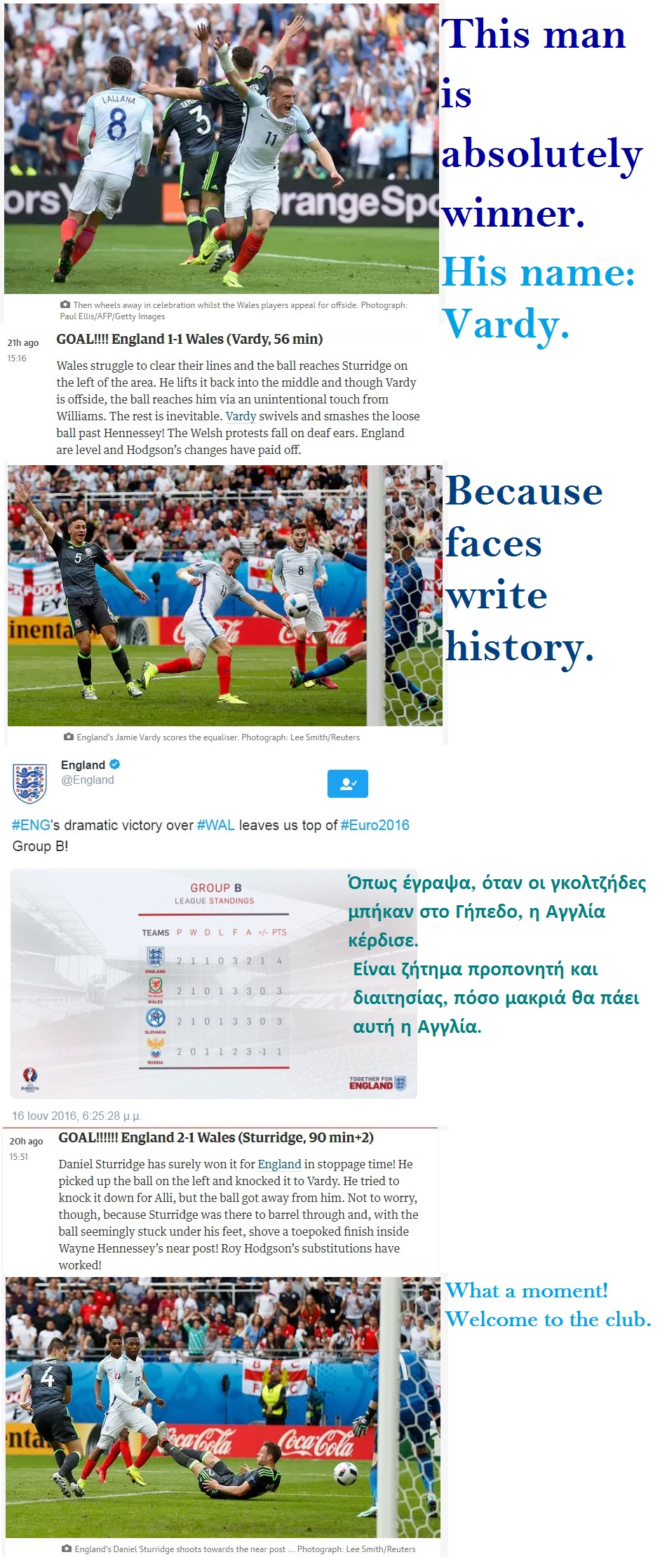 FOOTBALL EURO2016 ENGLAND WIN VS WALES 08 180616