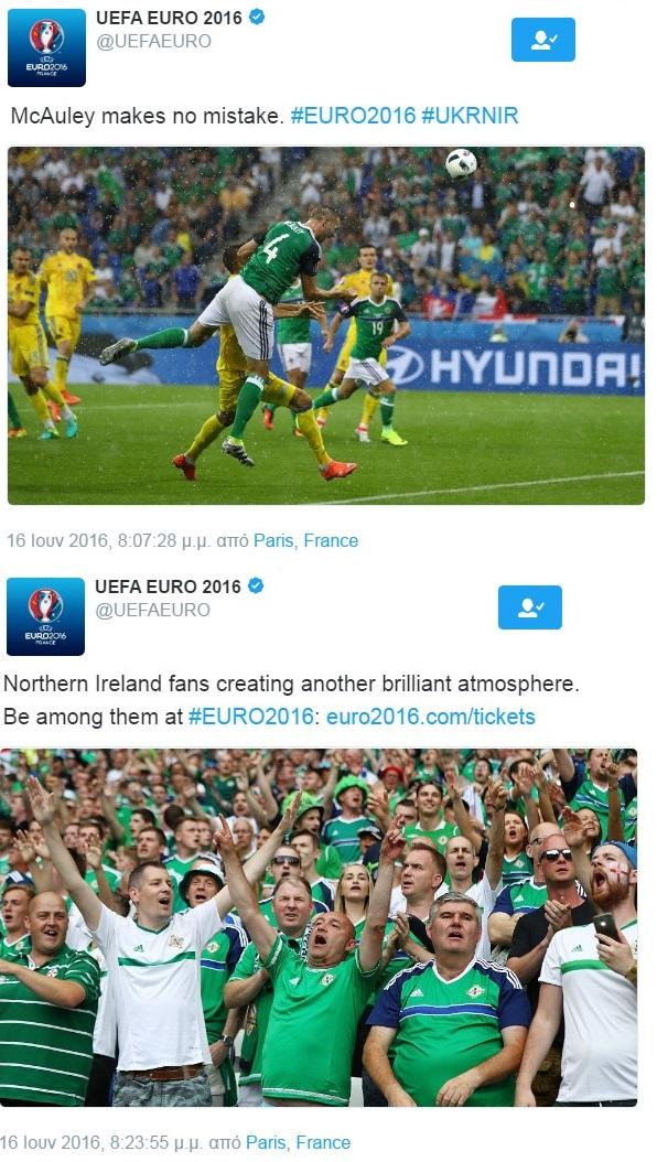 FOOTBALL EURO2016 UKRAINE VS NORTHERN IERLAND WIN 01 170616