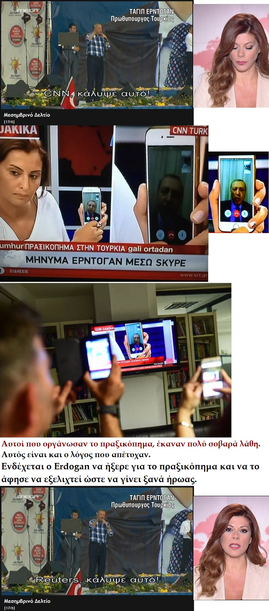 TURKEY COUP ERDOGAN CNN TURK REUTERS 01 170716