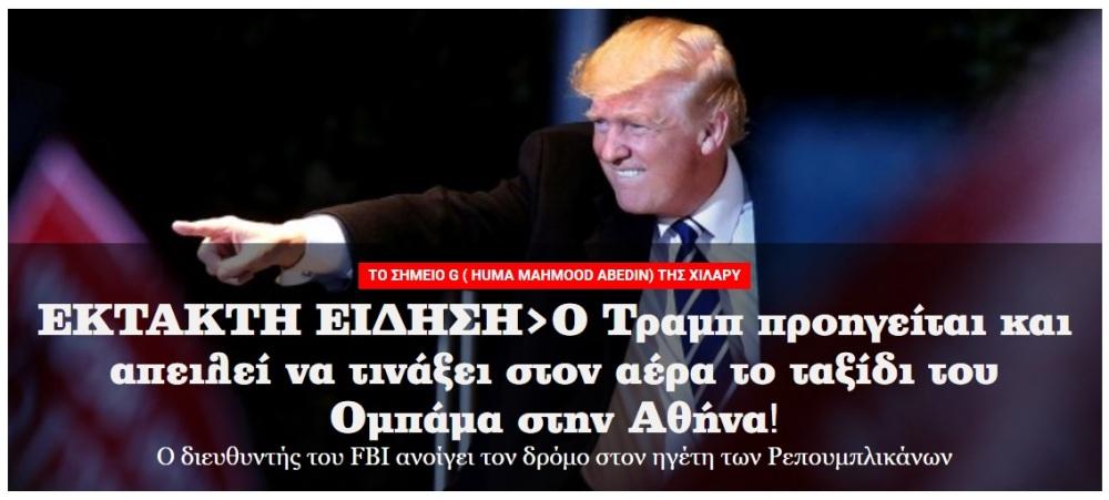 usa-election-trump-fbi-01-011116