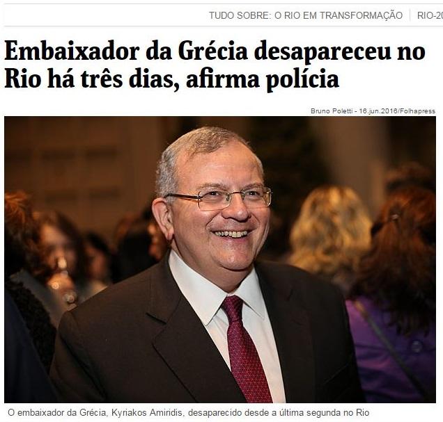 hellas-brazil-amoiridhs-crime-05-311216