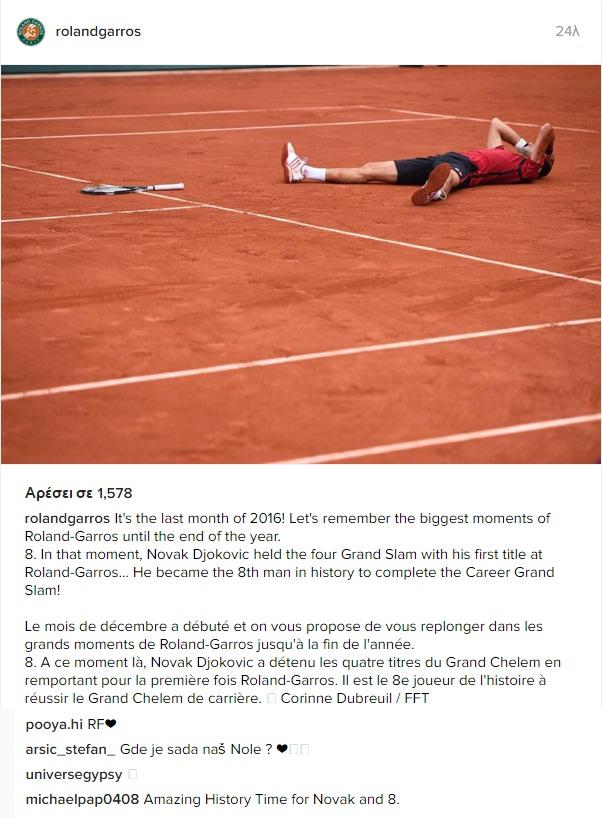 tennis-rolang-garros-novak-djokovic-win-01-081216