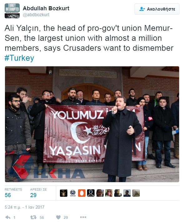 88d5c9dccd turkey-instanbul-attack-terror-isis-renia-bozkurt-01-