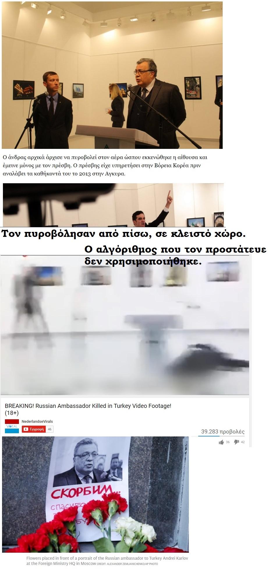 turkey-russia-ambassador-shot-death-ankara-aleppo-terror-06-201216