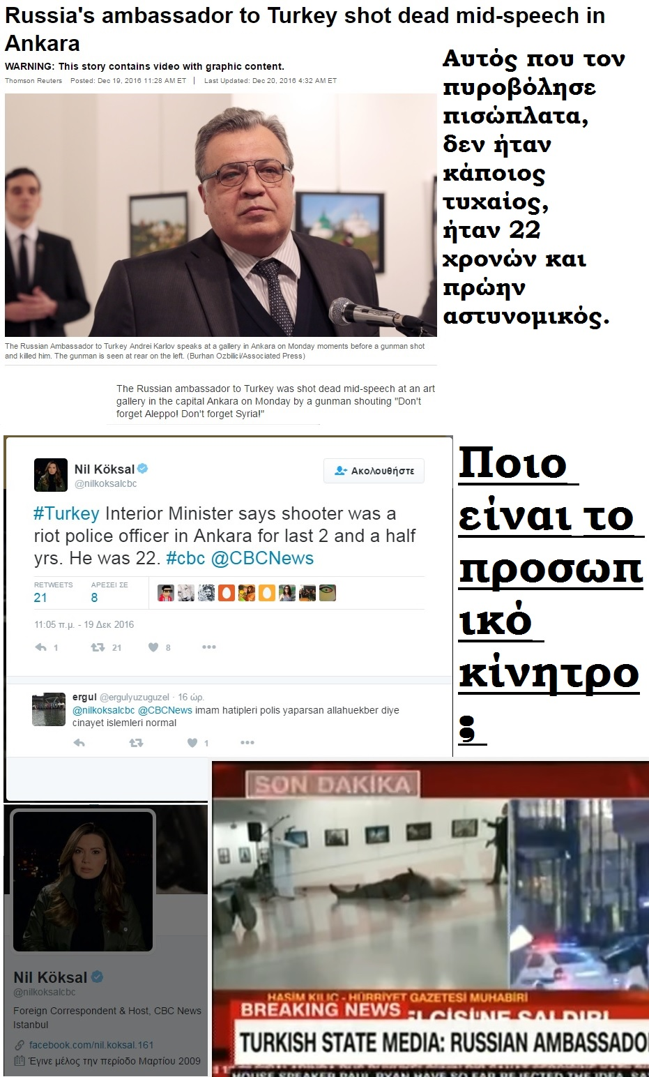 turkey-russia-ambassador-shot-death-ankara-aleppo-terror-07-201216
