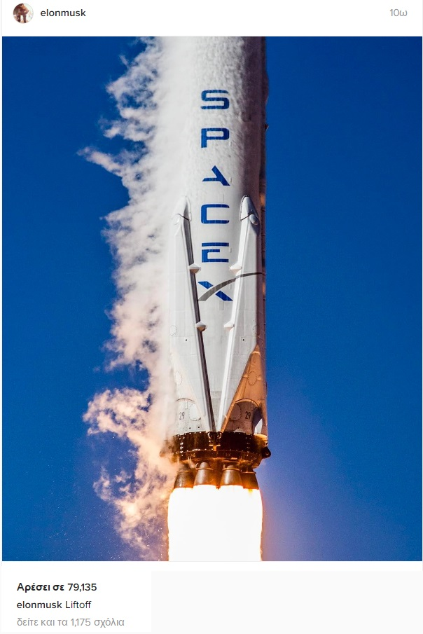 usa-space-x-elon-musk-01-150117