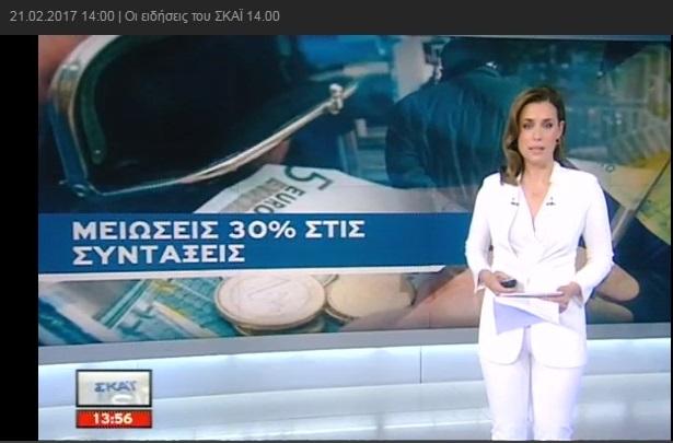 ellada-aksiologisi-sintaksis-02-210217