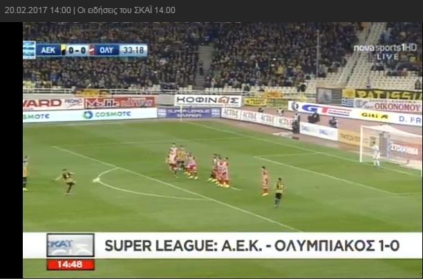 ellada-football-aek-win-vs-osfp-01-200217