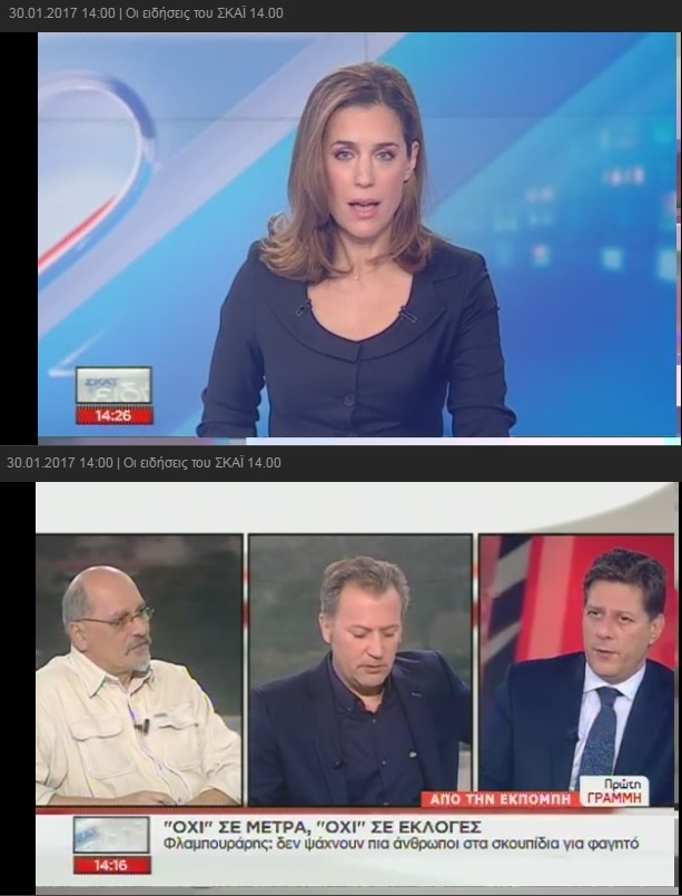 ellada-varvitioths-mhtsotakhs-tsipras-mnhmonia-01-010217