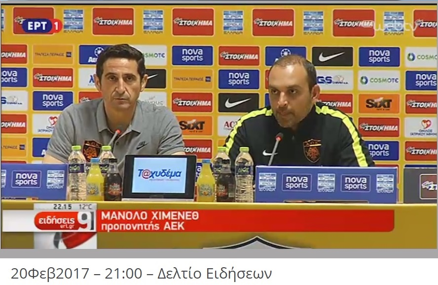 football-aek-manolo-ximeneth-01-210217