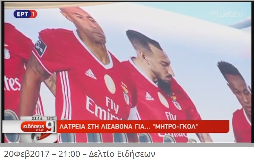 football-mitroglou-kostas-10-210217
