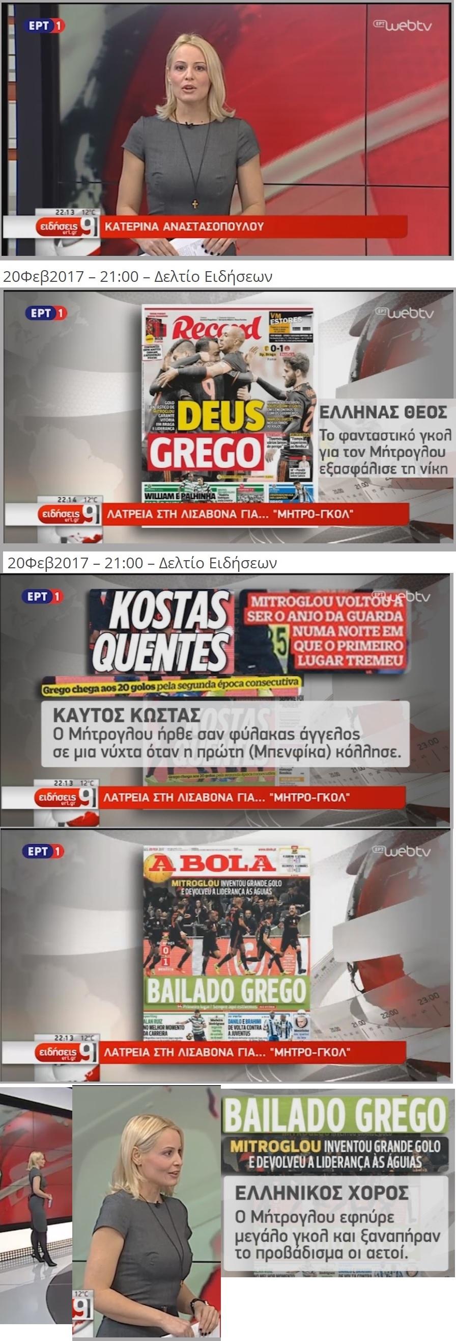 football-mitroglou-kostas-14-210217