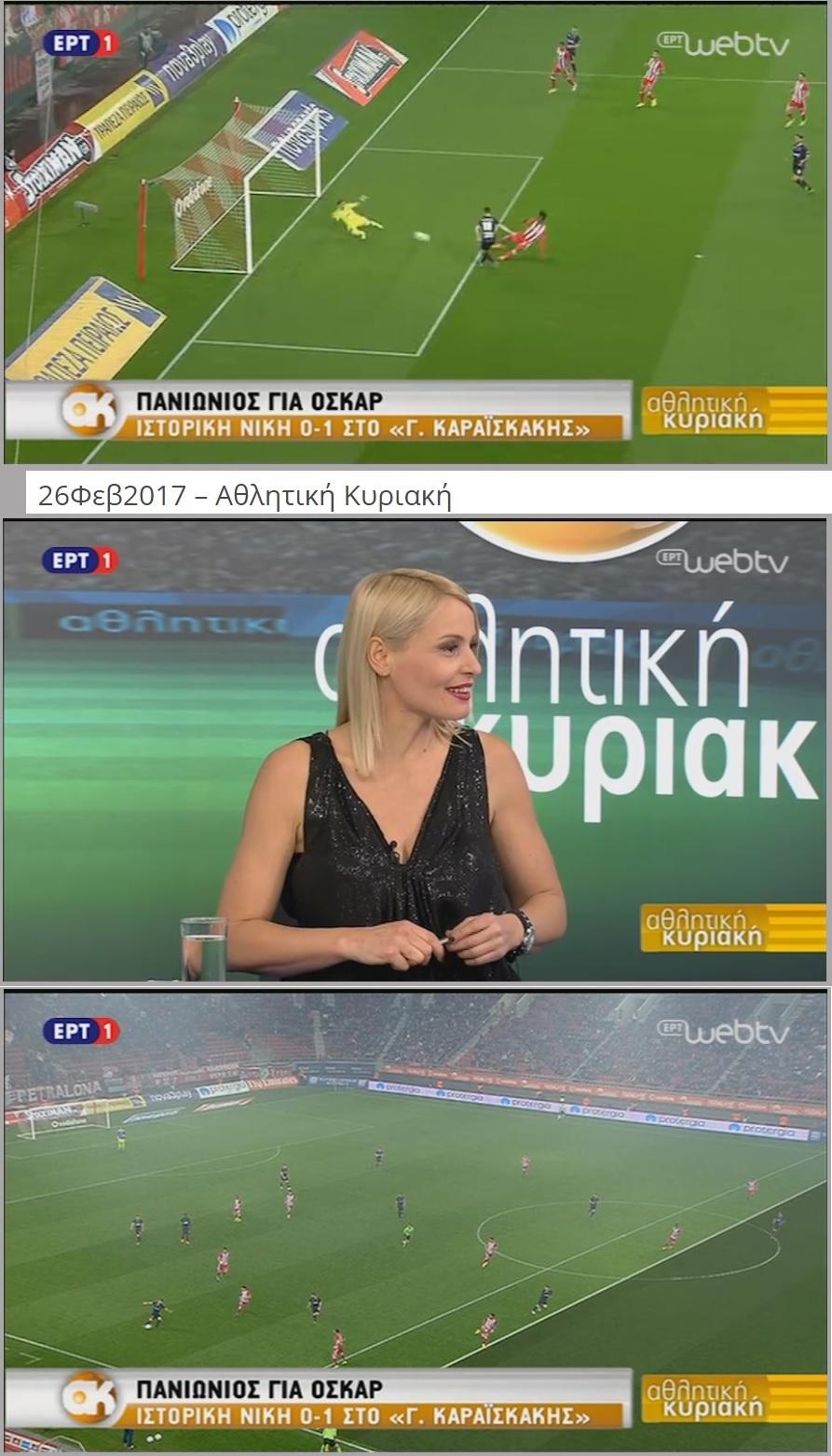 football-osfp-vs-panionios-win-anastasopoulou-05-270217