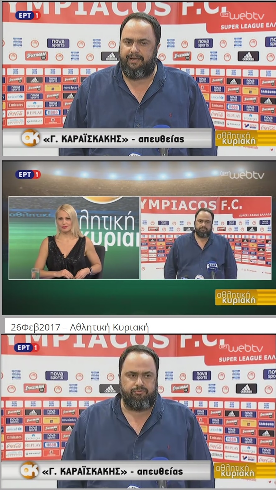 football-osfp-vs-panionios-win-anastasopoulou-marinakhs-08-270217
