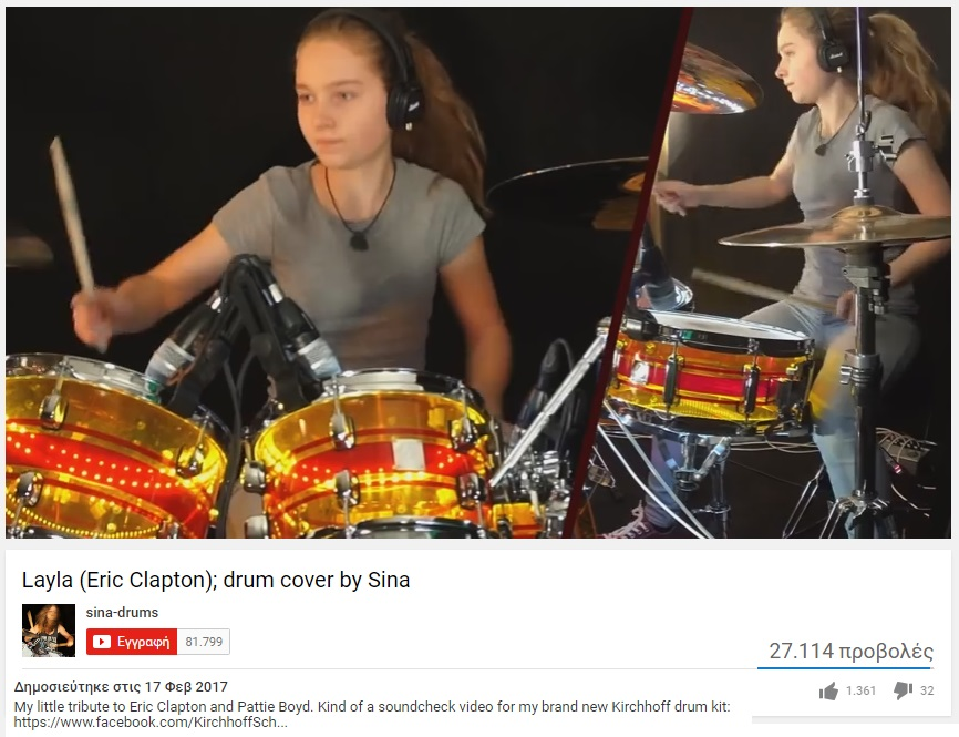 layla-eric-clapton-drum-cover-sina-01-190217