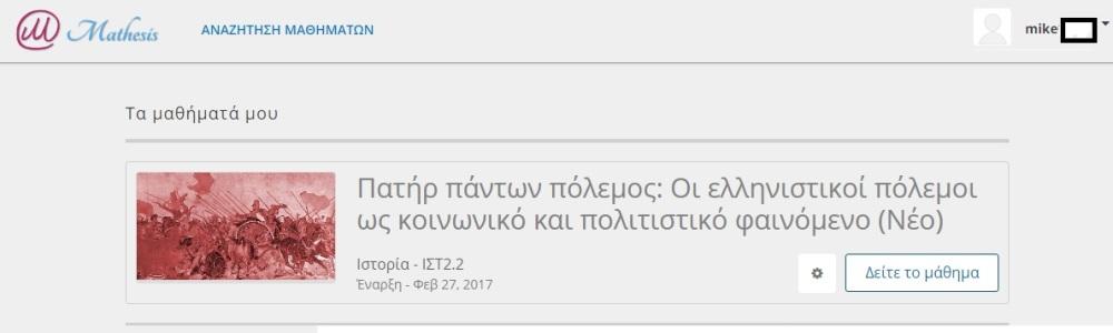 mathesis-01-190217
