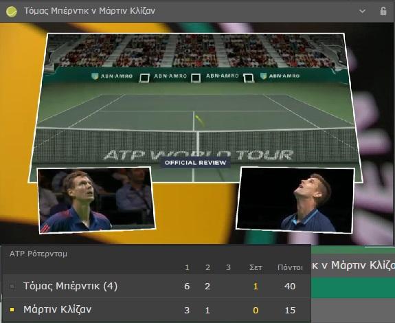 tennis-atp-roterdam-berdych-vs-klizan-01-170217