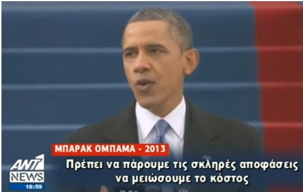 usa-obama-trump-disisions-01-230117