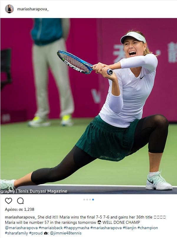 διασημότητες που χρονολογούνται από τους παίκτες του τένις