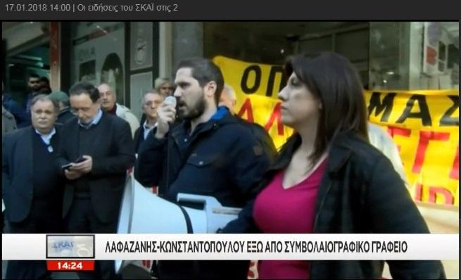 Δηλαδή το κράτος της Ελλάδος είναι μέχρι τη Θεσσαλία  και η Κρήτη  ανεξάρτητη όπως θέλουν οι Συριζανέλ  a2601101978