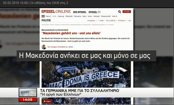 4f0363c7e2b2 TAZ   SPIEGEL  Macedonia Is Greece and Prussia is Germany