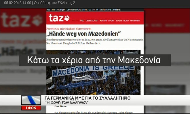 961df359091d TAZ   SPIEGEL  Macedonia Is Greece and Prussia is Germany