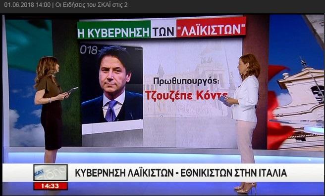 4e410763fa5 Greece Crime   My Blog