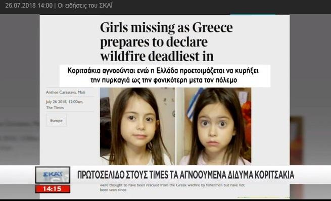 e3b6d6a0bb Greek History