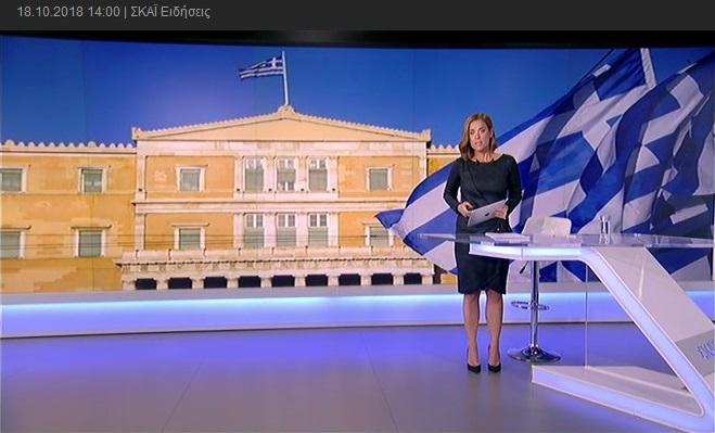 7189bc1fcb9 Είναι τρομερό πως το Ελληνικό Κράτος, οι Ελληνικές Κυβερνήσεις, αριστερές –  δεξιές σε σπρώχνουν στην παρανομία. Εγώ αν είχα 2 διαμερίσματα, θα τα  νοίκιαζα ...