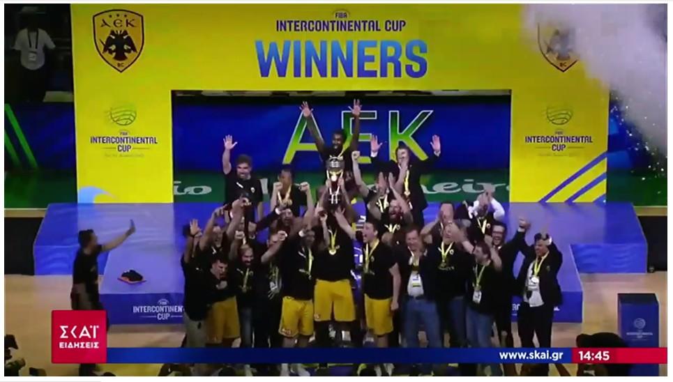 BASKETBALL  AEK  4148fe61e9d