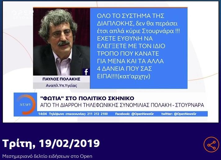 Greece  Justice  Big Problem  c11bd70c21a